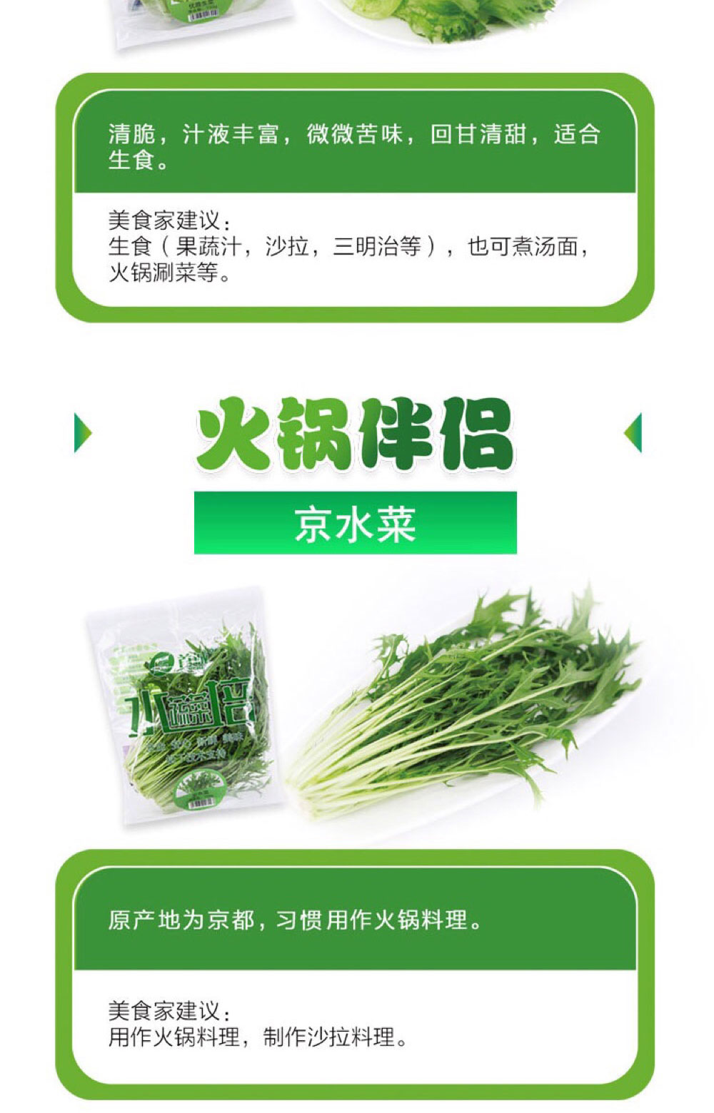 航天级食品|菊苣|蛹虫草|果汁饮品